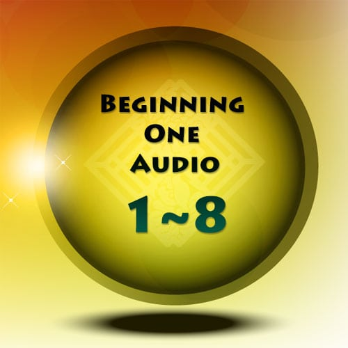 2nd Edition | Beginning One Audio Lesson Korean alphabet, 1 ~ 8