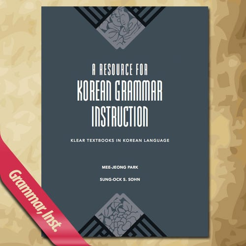 A Resource for Korean Grammar Instruction
