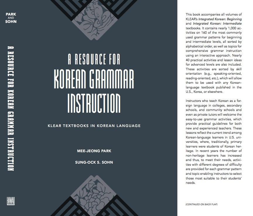 Integrated Korean: Beginning 1, 2nd Edition (Klear Textbooks in Korean Language)