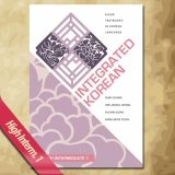 Integrated Korean Textbook: High Intermediate 1