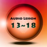 (Old, Archive) Advanced Intermediate Audio Lesson 13 ~ 18